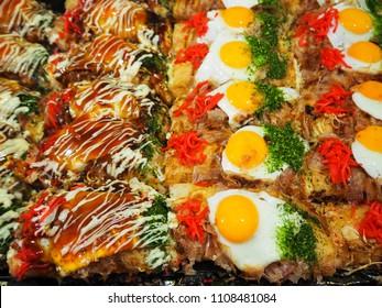 Japanese pancake Okonomiyaki