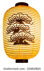 Japanese paper lantern / A Pine tree painted on it is a traditional design in Japan, not a copyright or trademark.