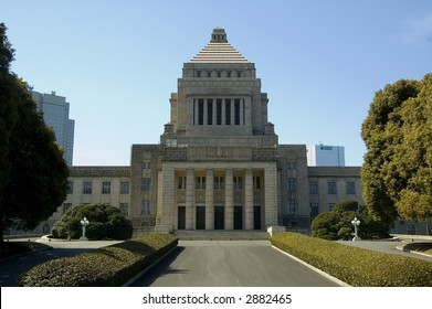 Japanese Parliament (Diet) Building, Tokyo