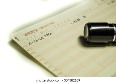Japanese passbook and seal