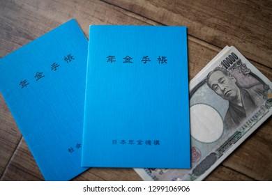 Japanese pension book