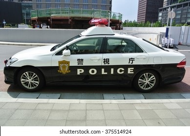 Japanese Police Car in Tokyo, May 9 2014: Tokyo Metropolitan Police Department car parked in front of the central station of Tokyo, Japan
