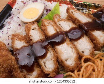 Japanese pork cutlet boxed lunch