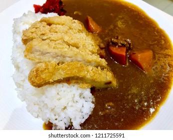 Japanese Pork Katsu Curry and rice Recipe