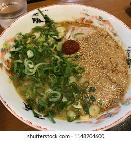 Japanese ramen noodle - Fukuoka-style tonkotsu ramen