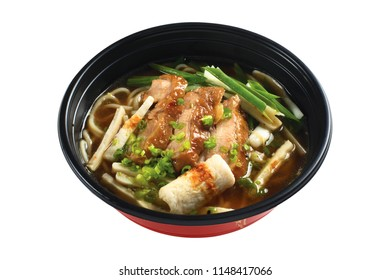 Japanese ramen soup isolated on white background.