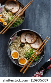 Japanese ramen soup with pork, egg and chives