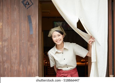 Japanese restaurant clerk