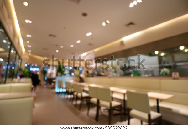 Japanese Restaurant Interior Fast Food Burger Abstract Stock Image 535529692