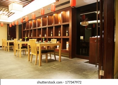 Japanese restaurant in luxury hotel