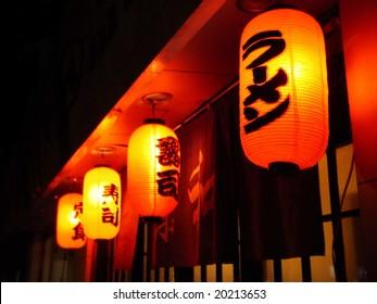 Japanese Restaurant - outdoor detail