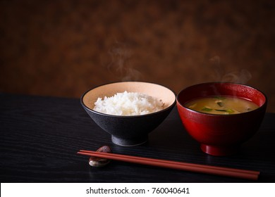 Japanese rice  and miso soup