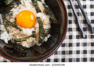 Japanese rice with seaweed and preserved egg yolk