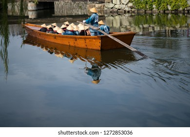 """Japanese Rowing Tourist Boat with back print text """"Boat"""""""
