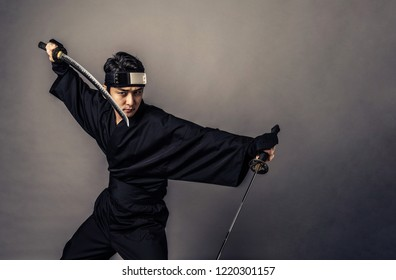 Japanese Samurai concept.