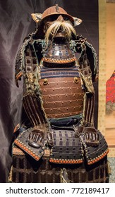 Japanese Samurai tradition ancient armor