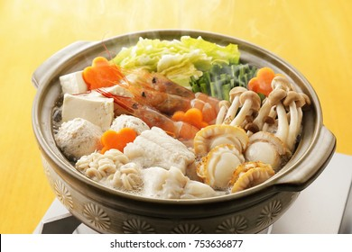 Japanese seafood hot pot