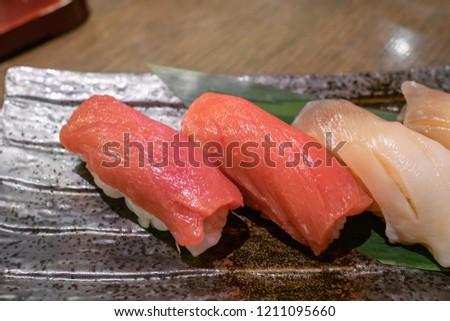 Japanese seafood sushi TunaSakhalin