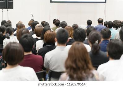 Japanese seminar image