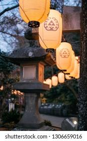 Japanese Shrine lights