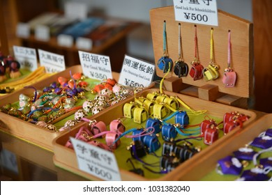 Japanese Souvenir amulet shop that sale amulet such for good luck for schoolchildren, good luck, and happiness. it is believe of Buddhism