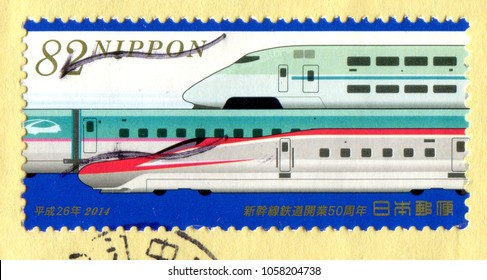 Japanese stamp- CIRCA 2014: A stamp printed in Japanese shows Heisei 26 year Stamp of the The 50th Anniversary of the Opening of Japan's Shinkansen Railway.