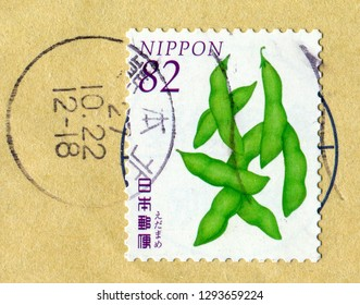 Japanese stamp no circa date: A stamp printed in Japan shows Edamame illustration.