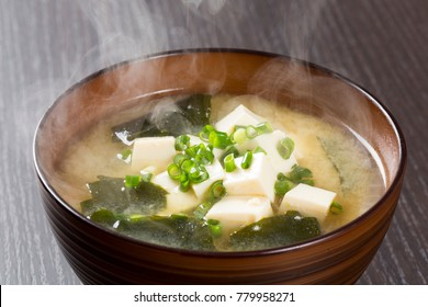 Japanese steamed miso soup with steam rising(tofu&seaweed)