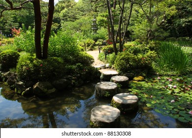 Japanese stepping stones in the famous Heian Shrine in Kyoto