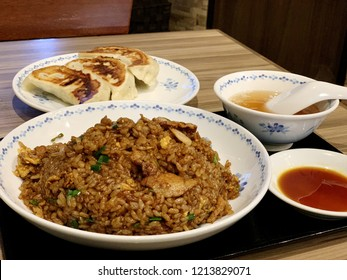 Japanese style chinese fried rice with gyoza dumpling