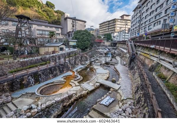 日本・神戸・有馬温泉市にある日本式温泉公園