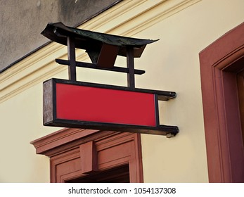 Japanese style signage mockup for restaurant, Asian style, red and black color