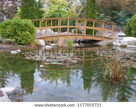 Japanese Style Zen Garden Pond Arched Stock Photo Edit Now