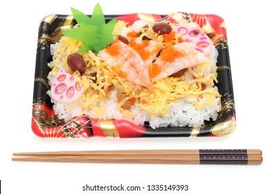 Japanese Food Rolls Plastic Box Sushi Stock Photo (Edit Now
