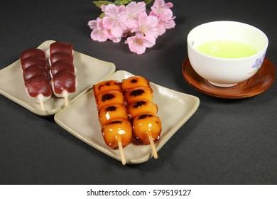 Mitarashi Dango Images Stock Photos Vectors Shutterstock