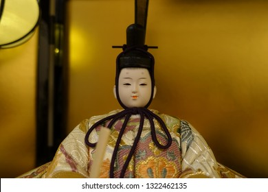 Japanese Traditional and Beautiful Hina Doll (Emperor) on Hina Matsuri (Girls' Day, Feast of Dolls, Doll Festival, Dolls' Festival, March 3rd, 3rd of March).