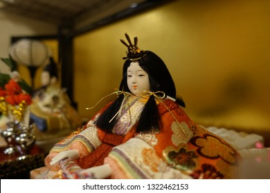 Japanese Traditional and Beautiful Hina Doll (Empress) on Hina Matsuri (Girls' Day, Feast of Dolls, Doll Festival, Dolls' Festival, March 3rd, 3rd of March).