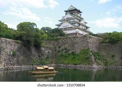 "Japanese traditional castle ""Osaka Jo"""