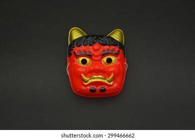 Japanese traditional custom/Demon's mask