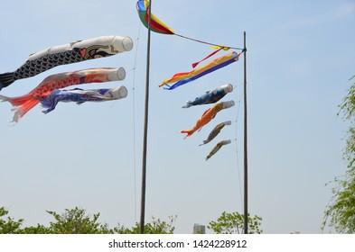 "Japanese traditional event ""carp-shaped streamer"""