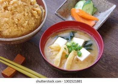 Japanese traditional food, fermented soybean paste and miso soup
