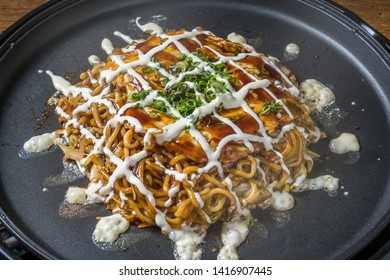 Japanese Traditional  foods  Pizza Okonomiyaki