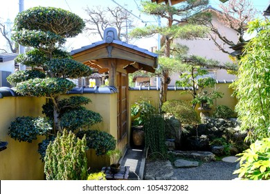 Japanese Traditional Garden Gate In Old Japanese House, Japanese Stones  Garden With Japanese Lantern,