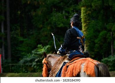 Japanese traditional horse archery (Yabusame)