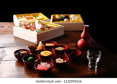 Japanese traditional New Year dishes