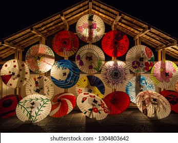 Japanese Traditional Oil Paper Umbrellas