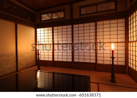 Enjoyable Japanese Traditional Japanese Style Room Stock Photo Edit Interior Design Ideas Philsoteloinfo