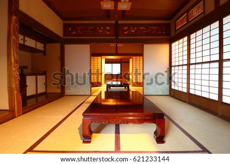 Pleasing Japanese Traditional Japanese Style Room Stock Photo Edit Interior Design Ideas Philsoteloinfo
