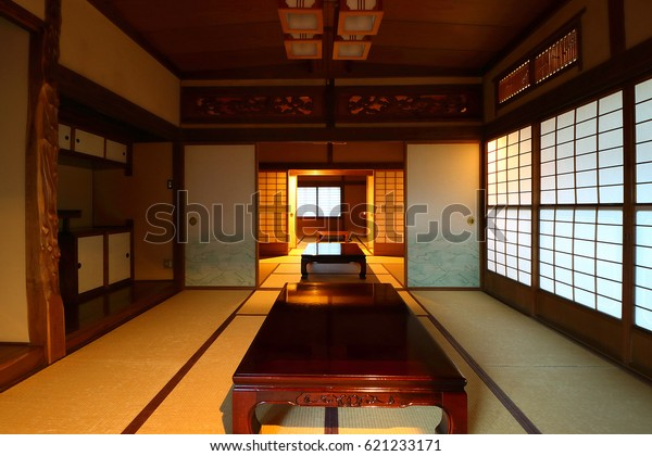 Stupendous Japanese Traditional Japanese Style Room Stock Photo Edit Interior Design Ideas Philsoteloinfo