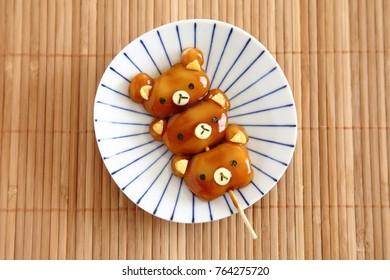 Japanese Traditional Sweets : Homemade Bear Shaped Dumplings with Salty-sweet Sauce / Mitarashi Dango